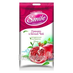 Влажные салфетки Smile Гранат и Белый чай 15 шт (4820048481977)