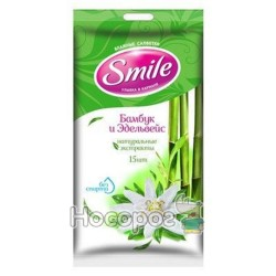 Влажные салфетки Smile Бамбук и Эдельвейс 15 шт (4820048481960)