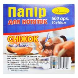 """Папір для нотаток Апельсин ББН-9-9 """"Сніжок"""" 9*9/500 арк. не клеєний"""