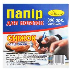 """Папір для нотаток Апельсин ББК-9-9 """"Сніжок"""" 9*9/300 арк. клеєний"""