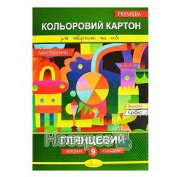 Картон двусторонний Апельсин КДК-А4-9