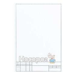 Стандартні бланки з великою рамкою ВінОблДрук А4