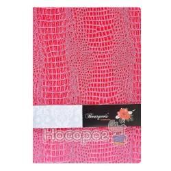 Блокнот Bourgeois В514301