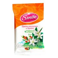Вологі серветки Smileі Апельсин-Аргана (15 шт)