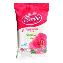 Влажные салфетки Smile Бурбонская роза (15 шт)
