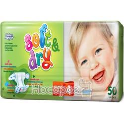 Підгузники 33754 для дітей Хелен Харпер Soft&DryMaxi 4 (7-18кг) 50шт