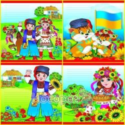 "Тетрадь ""Украина"" Мицар 12 л, линия"