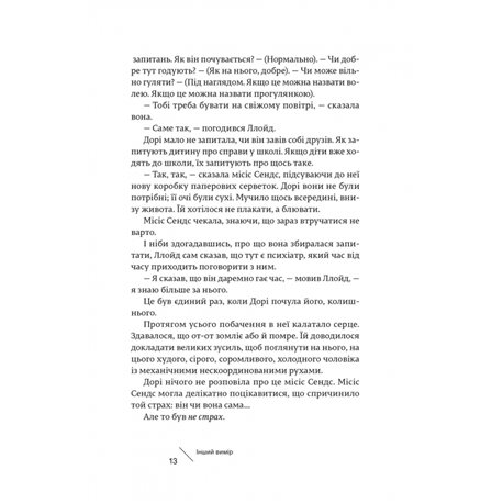"""Фото Много счастья """"Издательство Старого Льва"""" (рус.)"""