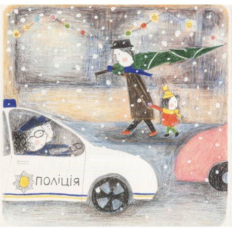 Фото Прохасько М. Кучеряві відмовляються від ялинки на Різдво