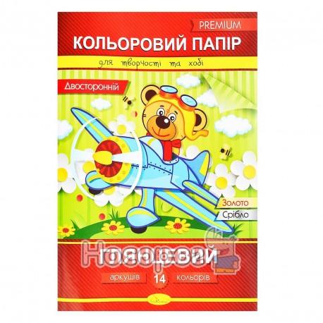 Фото Бумага цветная Апельсин КПД-А4-14 двухсторонний