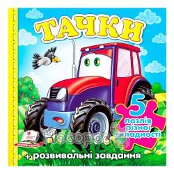 "Пазлы Тачки (трактор) ""Пегас"" (укр.)"