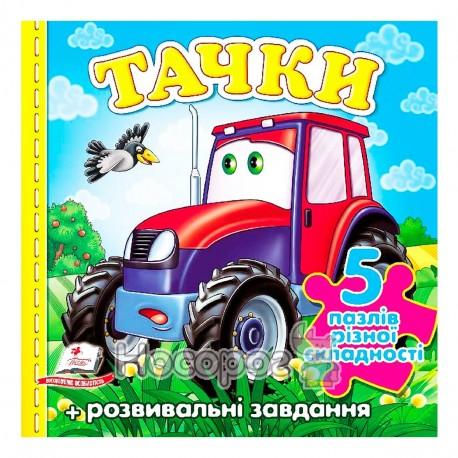 """Фото Пазлы Тачки (трактор) """"Пегас"""" (укр.)"""