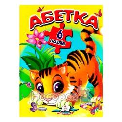 "Книга-6 пазлов - Азбука ""Пегас"" (укр.)"