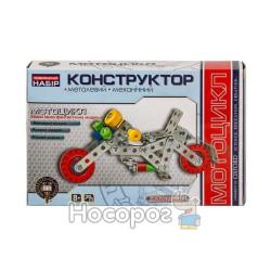 """Конструктор металлический """"Мотоцикл"""" (951329)"""
