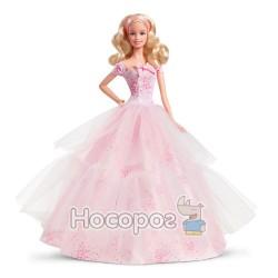 """Коллекционная кукла Barbie """"Поздравления с днем рождения"""" DGW 29 WB3"""