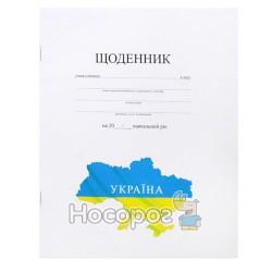 Дневник школьный Рюкзачок белый с картой Украины