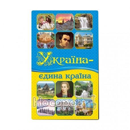 """Украина - единственная страна """"Глория"""" (укр.)"""