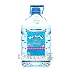 Вода дитяча питна Малиш 5л