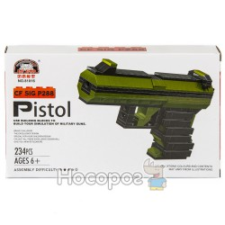 Конструктор В 1138164 Военный пистолет (234 детали)