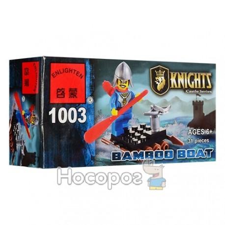 Фото Конструктор BRICK 1003 (80шт) рицарі, плот, фігурка, 31дет, в кор-ці, 14-7-4,5см