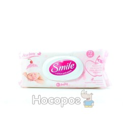 """Влажные салфетки """"SMILE"""" для младенцев с клапаном (72 шт)"""