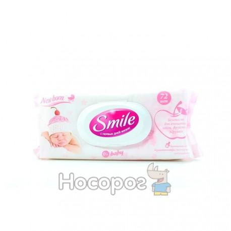 """Фото Влажные салфетки """"SMILE"""" для младенцев с клапаном (72 шт)"""