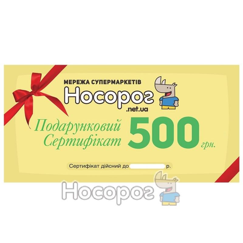 Фото Подарочный сертификат на 500 грн.
