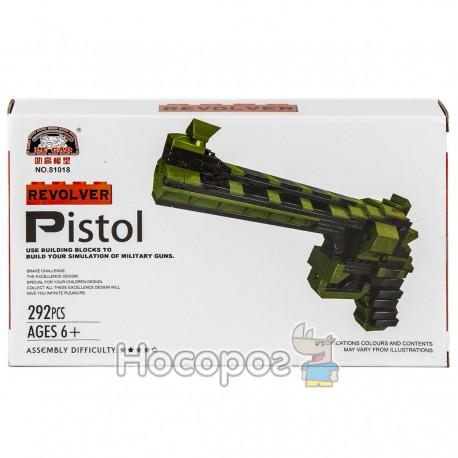 Конструктор В 1138167 Военный пистолет (292 деталей)
