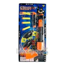 Пистолет 6311-1B
