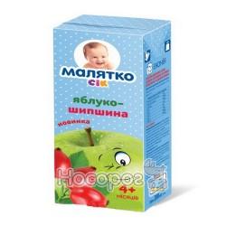 Сок Малятко Яблоко-Шиповник 200 мл (4820123510943)
