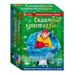 """Набір для дослідів Ranok-Creative """"Веселий гном в кристалах"""" 12138024Р"""