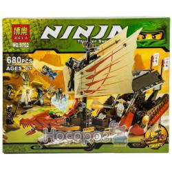 Конструктор В 1017064 Ниндзя
