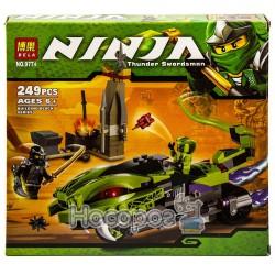 Конструктор В 1069392 Ниндзя (249 деталей)