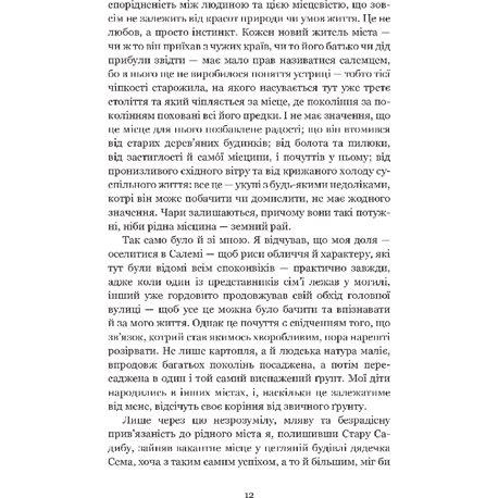 "Фото Шарлатова літера ""Богдан"" (укр.)"