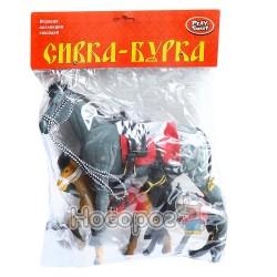 """Животные Лошади """"Сивка-Бурка"""" 2543"""