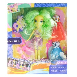 Кукла с одеждой 066A