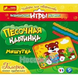 """9743-1 Набір з піску """"Ведмедик"""" 15100353Р(29.88)"""