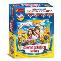 """Фоторамка из гипса """"Україна"""" 12165009У"""