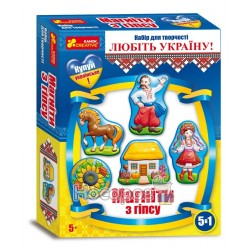 "Магніти з гіпса ""Україна"" 12165008У"