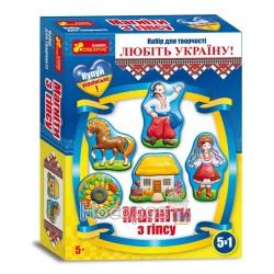 """Магниты из гипса """"Украина"""" 12165008У"""