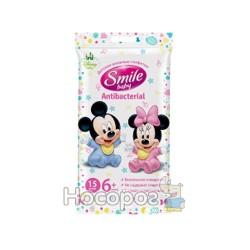 Влажные салфетки SMILE антибактериальные (15 шт)
