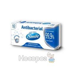 Влажные салфетки Smile Antibacterial c Д-пантенолом 60 шт (4823071621044)