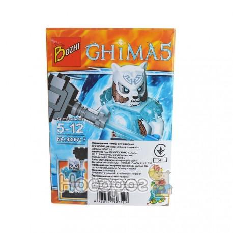 "Конструктор ""Brick"" ""CHIMA"" 98062-7"