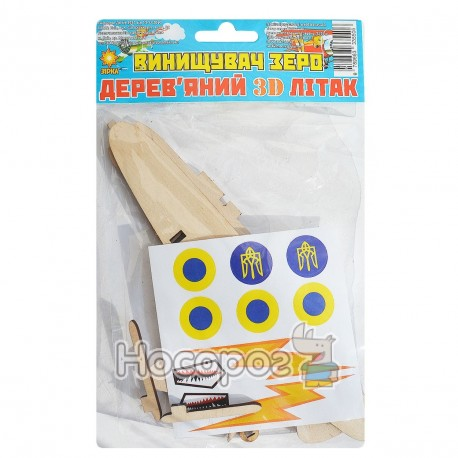 Деревянный самолет 3D Истребитель / Биплан