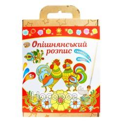 """Шкатулка Зірка """"Опишнянский роспись"""""""