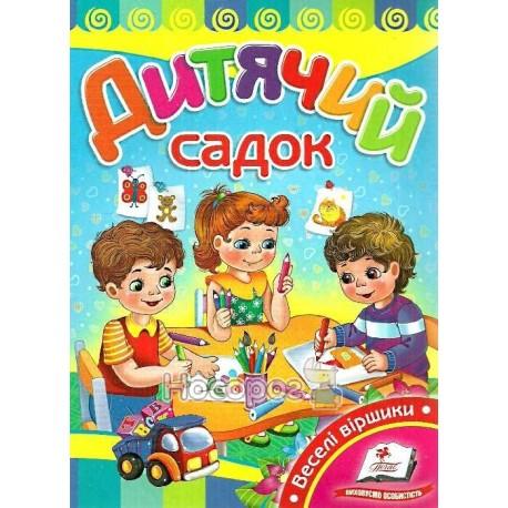 Картон А5 Розвивайко Дитячий садок