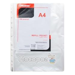 Файлы NORMA 5705