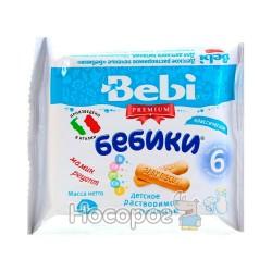 Печиво Бебікі класичне Вевi PREMIUM 1004020