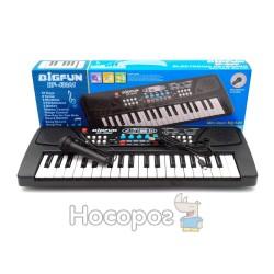 Пианино BF-430A1
