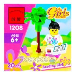 Конструктор Brick 1208 для дівчат